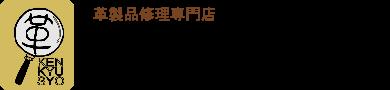 akihabara-rogo